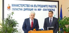 Рашков: Изборите на 14 ноември ще бъдат съдбовни за Борисов (ВИДЕО)