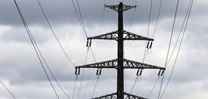 ЧЕЗ: Не планираме спиране на тока в големи части от София