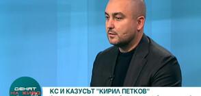 Александър Иванов, ГЕРБ: Няма нито един осигурен лев за зимно снегопочистване