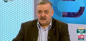 Проф. Кантарджиев: До седмица българите ще могат да си поставят трета доза и от Moderna