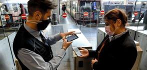 Зеленият сертификат в Италия става задължителен