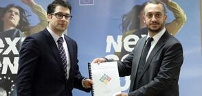Какви са следващите стъпки по оценката на Плана за възстановяване и устойчивост