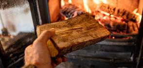 Недостиг на дърва и пелети преди отоплителния сезон