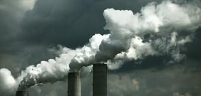 България ще се опита да отложи крайния срок за спиране на въглищните централи