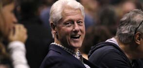 Бил Клинтън остава за лечение в интензивно отделение
