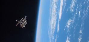 Космическият кораб на Китай се скачи с орбиталната станция