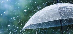 Климатолог: Предстоят още валежи до края на октомври