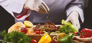 Ресторантьори пестят съставки от менюто, за да намалят разходите