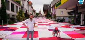 В швейцарско градче шият огромно одеало за пикник