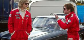 Шеметно съревнование за титлата във Формула 1 по NOVA