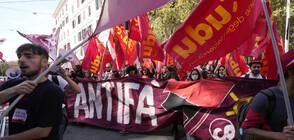 Антифашистки общонационален митинг в Рим (ВИДЕО)