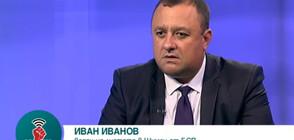Иванов: Закриването на спецпрокуратурата и спецсъда е належащо