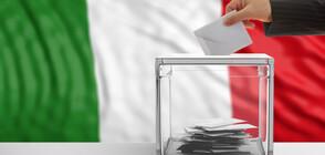 Започват двудневните балотажи за местна власт в Италия