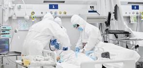 ЗАРАДИ РЪСТА НА ЗАБОЛЕЛИТЕ С COVID-19: Спират плановия прием в столичните болници до дни