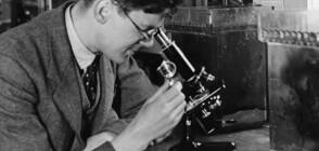 Продават на търг микроскопа на Чарлз Дарвин (СНИМКИ)