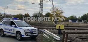 Бърз влак прегази възрастен мъж в Бургас (СНИМКИ)