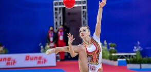 Боряна Калейн с още два златни медала в Румъния (СНИМКИ)
