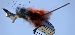 Трима загинаха в катастрофа с хеликоптер в Германия (ВИДЕО+СНИМКИ)