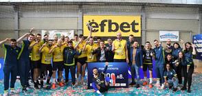 Хебър спечели Суперкупата на България по волейбол (ВИДЕО)