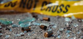 Стрелба в университет в САЩ, има жертви (СНИМКИ)