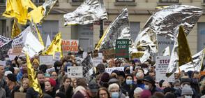 Хиляди на протест в Полша срещу изтласкването на мигранти в Беларус (СНИМКИ)