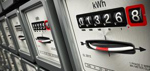 Властта набелязва мерки за справяне с поскъпването на тока