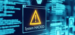 Израелски болници станаха мишена на кибератаки