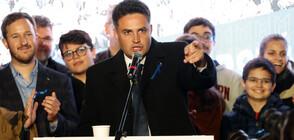 Обединената опозиция в Унгария избра съперника на Орбан за следващите избори