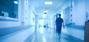 Как мъж с COVID-19 обиколи няколко болници, без да бъде прегледан