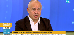 Георги Свиленски: 85% е вероятността да има правителство след изборите