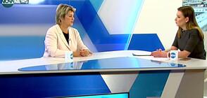 Весела Лечева: Структурите на БСП подкрепиха Радев още в началото на годината