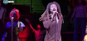 Представят мюзикъл за живота на Боб Марли