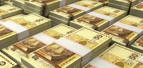 """Откриха недекларирана валута за над 200 000 лв. на ГКПП """"Капитан Андреево"""""""