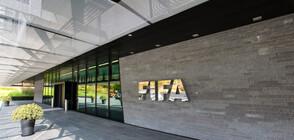 ФИФА с идея за Световно първенство на всеки 2 години
