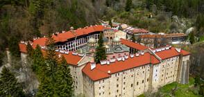 Рилският манастир с двойни сметки за ток