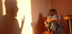 """""""Хайде, бе, смотльо!"""": Запис показва как възпитателки тормозят 2-годишни деца (ВИДЕО)"""