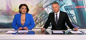 Новините на NOVA (18.10.2021 - централна)