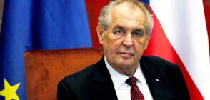 Здравословните проблеми на чешкия президент му пречат да изпълнява служебните си задължения
