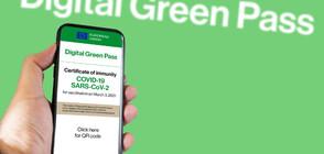 """От четвъртък: Всички дейности на закрито - само срещу """"зелен"""" сертификат (ВИДЕО)"""