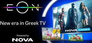 ЕОN стартира в Гърция