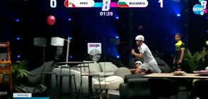 Българин участва в първото по рода си Световно първенство по игра с балон (ВИДЕО)