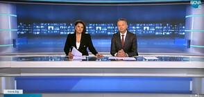 Новините на NOVA (19.10.2021 - централна)