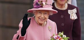 """Елизабет Втора отказа наградата """"Възрастен човек на годината"""", чувствала се млада"""