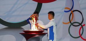 Олимпийският огън пристигна в Китай за Зимната олимпиада (ВИДЕО+СНИМКИ)