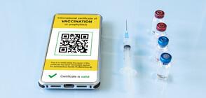 Предстои нова заповед: Сертификатът за ваксиниран - безсрочен, за преболедувал - едногодишен