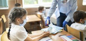 ОБРАТНО В КЛАС: Купуват щадящи COVID тестове за малките ученици