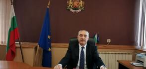 Освободиха областния управител на Пловдив