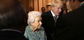 Кралица Елизабет отмени пътуване заради влошено здраве