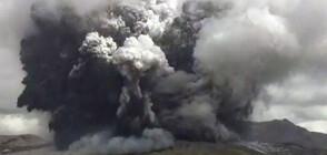 Опасност от потоци лава и падащи скали: Вулкан изригна в Япония (ВИДЕО)
