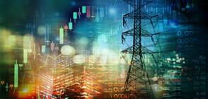Брюксел търси изход от енергийната криза в ЕС
